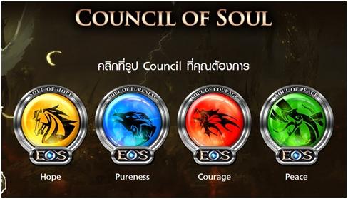 Council4