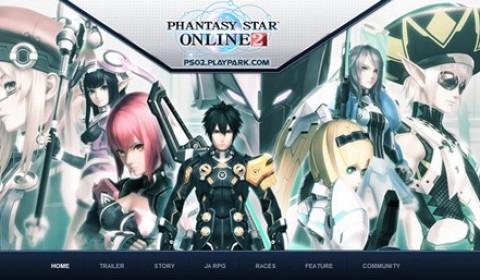 พร้อมปล่อยยาน Phantasy Star Online 2 เปิดตัว Web Teaser เตรียมลุย เมษายนนี้