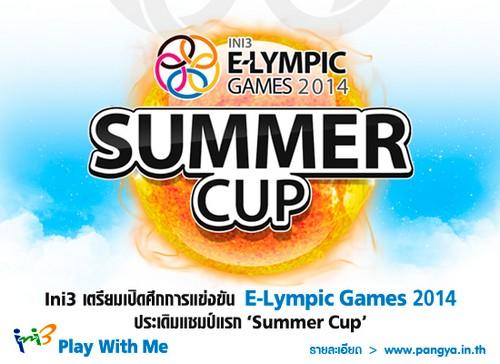 SummerCup6