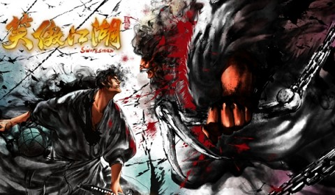 Swordsman Online คืนชีพพร้อมเปิด teaser page ให้เข้าชม