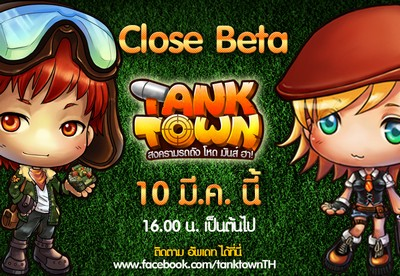 TankTown