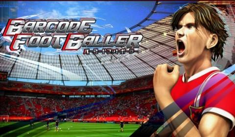 มาสร้างทีมฟุตบอลเทพๆ ของตัวเองได้ที่ Barcode Footballer (BFB) กันเถอะ