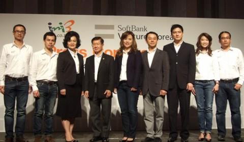 SoftBank เสริมแกร่ง Ini3 เดินหน้าลุยตลาด SEA เต็มตัว