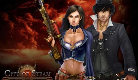 เกมเว็บเบราเซอร์สุดอลังการ City of Steam ประกาศแล้ว CBT 8 เมษายน