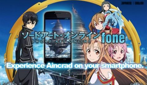 Sword Art Online fone แอพสุดเจ๋งของสาวก SAO