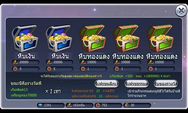 zd_140457_10