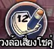 zw1_icon1