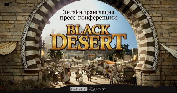 BlackRu
