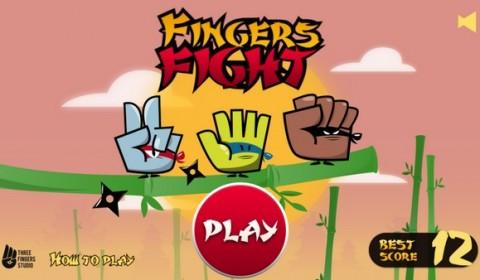 Fingers Fight มาเป่ายิงฉุบบนมือถือกันเถอะ