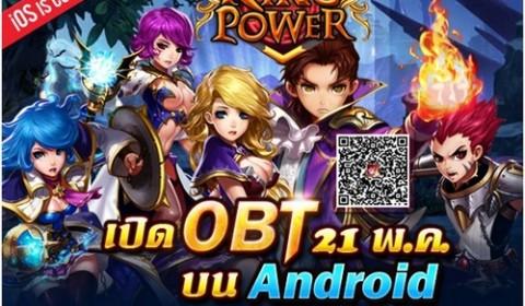 King Power เกมส์พลังเวทย์ เปิด OBT บน Android แล้ววันนี้