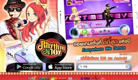 Rhythm N Joy แดนซ์จัดเต็มทั้งในระบบ iOS และ Android พร้อมคว้าตำแหน่ง Top5 Free Music Game