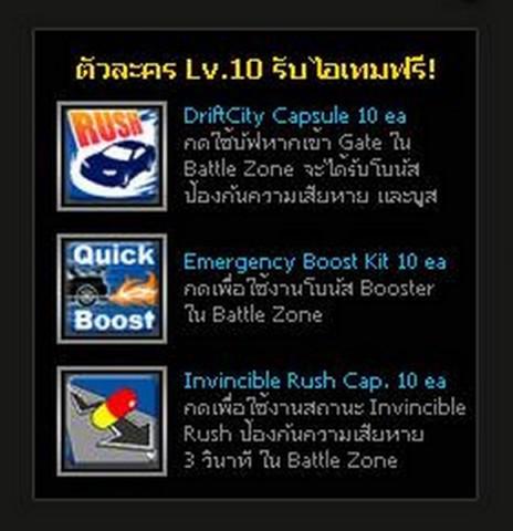 dc 24-5-14 006