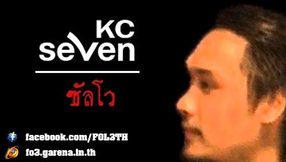 kcseven