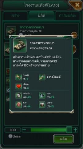 ts 25-5-14 007