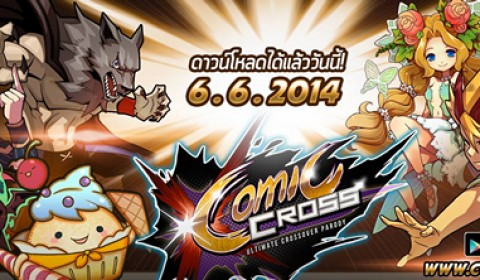 ลองกันหรือยัง Comic Cross เกมส์มือถือใหม่ผลงานคนไทย ระดับเทพ