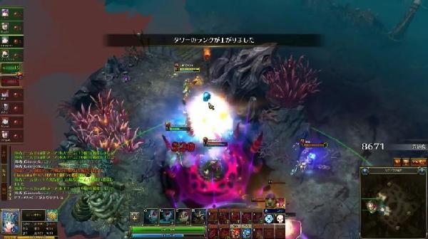Core Master Online 8-6-14-009