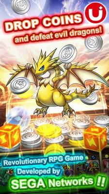 DragonCoins1