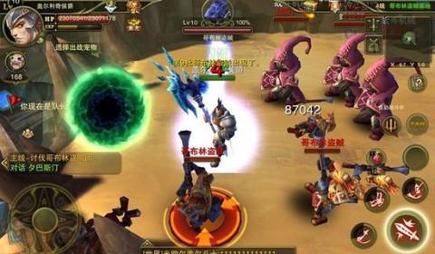 Perfect World รุกหนักเกมมือถือ เตรียมเปิดเกม Epic Battle