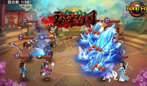 Feiliu Mobile ค่ายเกมมือถือน้องใหม่ เตรียมปล่อย Kung Fu Gangs แก๊งค์ป่วนบู๊ลิ้ม เร็วๆ นี้
