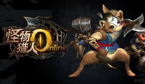 Monster Hunter Online ประกาศกำหนดเปิดทดสอบรอบใหม่ ในงาน TGC 2014