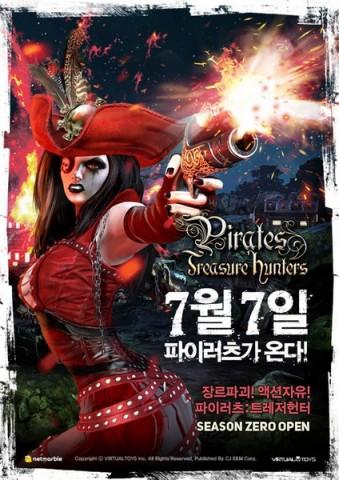 Pirates 25-6-14-002