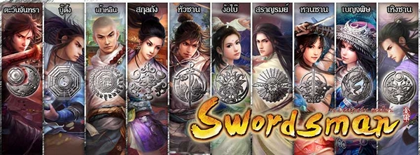 Swordsman 28-6-14-002