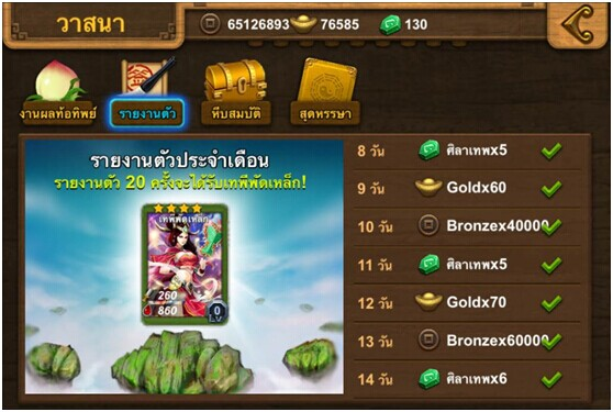 Wukung5