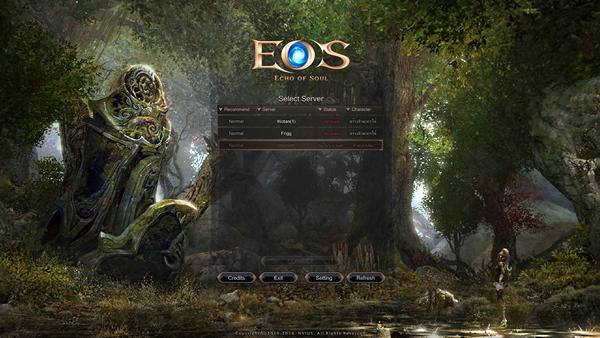 eos16