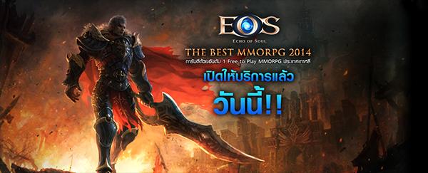 eos_O1