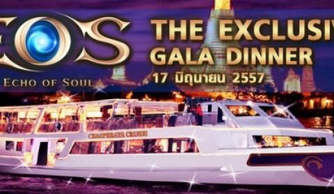 EOS เตรียมเผยกำหนดการครั้งสำคัญในงาน EOS THE EXCLUSIVE GALA DINNER