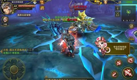 Perfect World การันตี Epic Battle ไปได้สวยไม่แพ้ที่เปิดในจีนแน่นอน