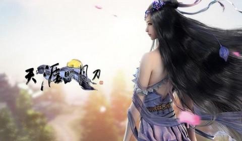 Moonlight Blade เกม MMO ฟอร์มยักษ์ แนว Martial Arts แจก Beta Key เตรียมเข้าสู่ช่วง CBT3 – 1 ก.ค. นี้