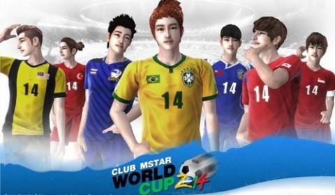 """Club Mstar อัพเดทเพลงฟุตบอลโลก 2014 จาก """"โค้ก"""" """"The World is Ours"""" ลงเกมเต้นครั้งแรกในไทย"""