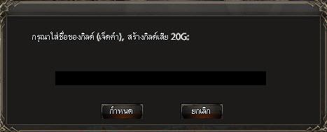 pic_20140606_111554_04