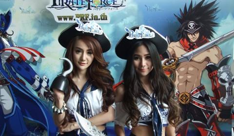 Pirate Force เกมส์ MMORPG ล่าสุดจาก Ini3 พร้อมเปิดทดสอบความน่ารัก CBT 10-17 ก.ค. นี้