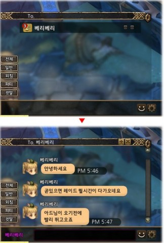 tree of savior 10-6-14-003