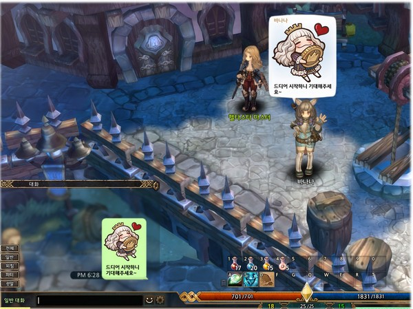 tree of savior 10-6-14-004