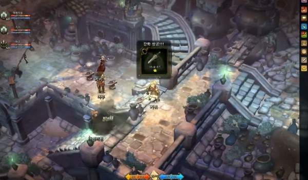 tree of savior 10-6-14-009