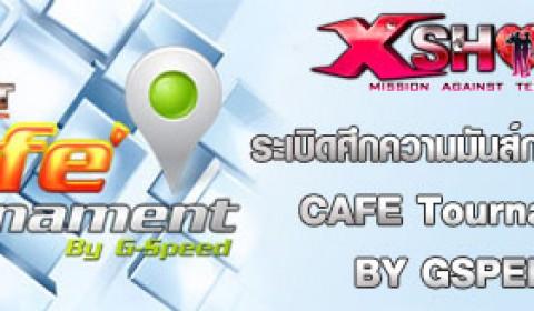 XSHOT ระเบิดศึกความมันส์การแข่งขัน CAFÉ Tournament BY GSPEED
