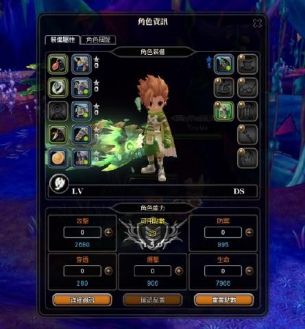 Dragon-Slayer 20-7-14-003