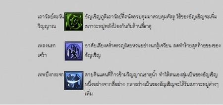DragonP5