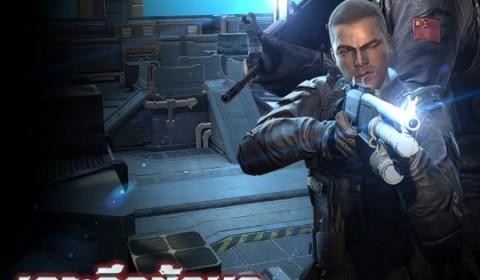 เจาะลึกข้อมูลเกมใหม่ Final Bullet เตรียมความพร้อมก่อน FGT