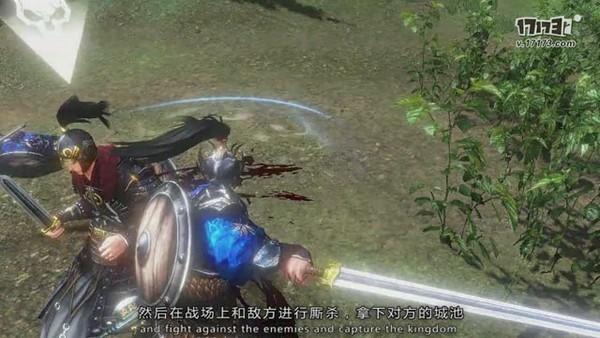 Iron Knight 30-7-14-006