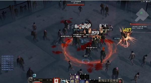Metal Reaper Online 4-7-14-011