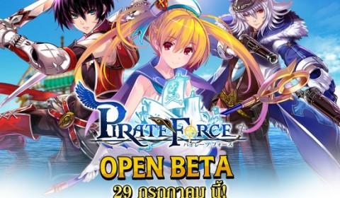 ออกล่าขุมทรัพย์ Pirate Force พร้อมกันวันนี้ OBT บ่าย 3 โมงเป็นต้นไป!!