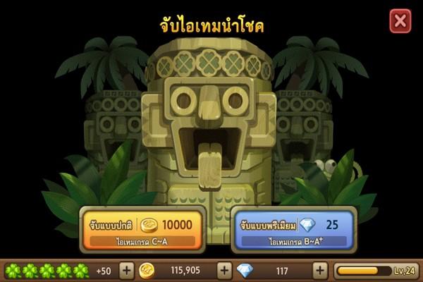 140828_rich_000