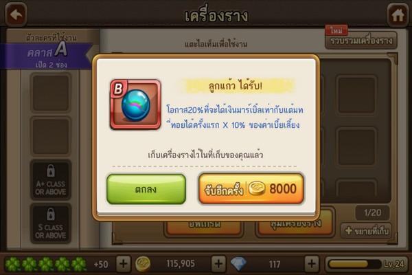 140828_rich_003