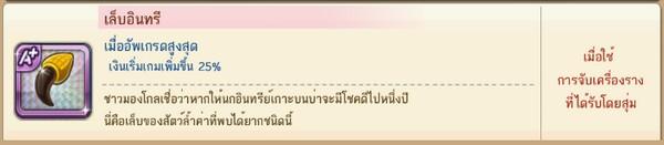 140828_rich_006