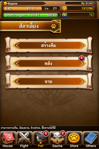 290857_cc_003