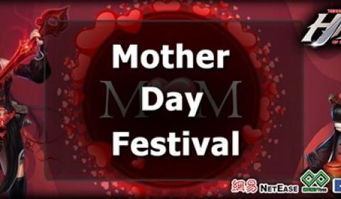 HOK กิจกรรมวันแม่ Mother's Day Festival